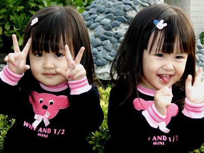 http://2.bp.blogspot.com/-QTeh2FEQlsE/TYrqiBpJ-HI/AAAAAAAAF1o/8hUpz4aAwB4/s1600/Baby_Twin.jpg