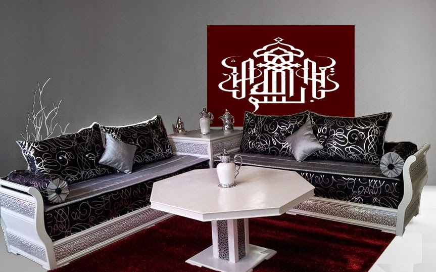 design salon gris marocain lyon 1736 les salons. Black Bedroom Furniture Sets. Home Design Ideas