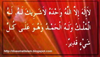 Shahih Ibn Majah 2/331
