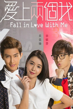 Fall in Love with Me 2014 poster