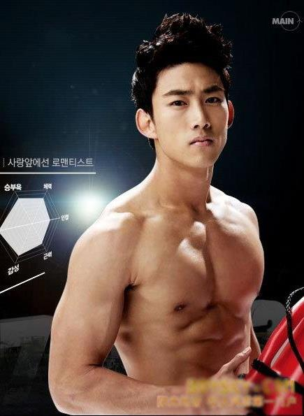 taecyeon shirtless