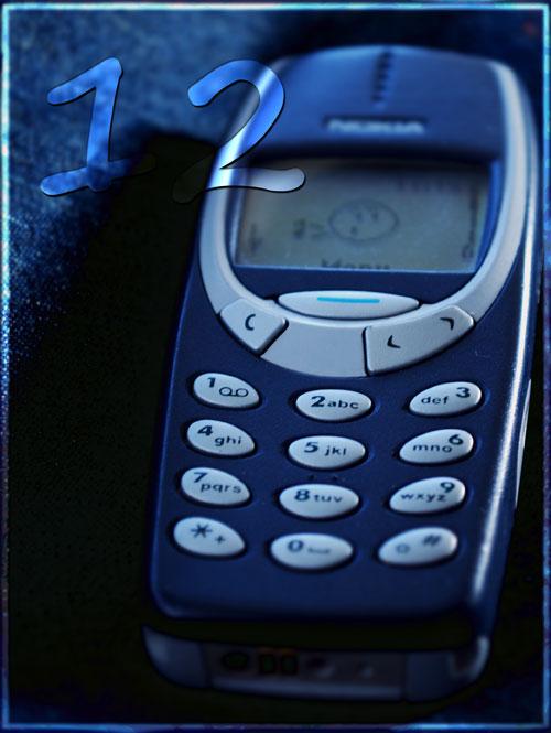 Psynopsis Vintage Nokia Mobile