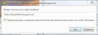 Просмотр двух страниц в одном окне Chrome