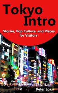 Tokyo Intro Guidebook