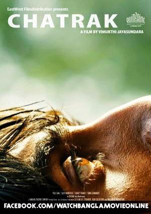 http://banglafilmo.blogspot.com/2014/05/cotrak.html