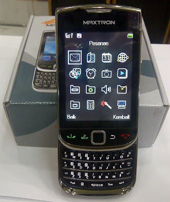 firmware and feature maxtron mg 285