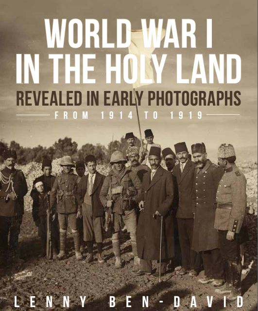 The Next Book: World War I in the Holy Land