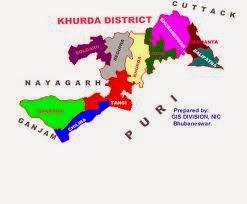 Khurda District Vacancy 2014