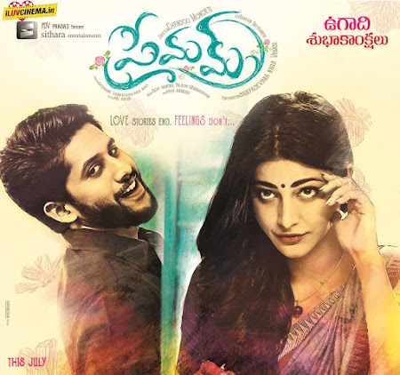 Poster Of Premam 2016 Full Movie In Hindi Dubbed Download HD 100MB Telugu Movie For Mobiles 3gp Mp4 HEVC Watch Online