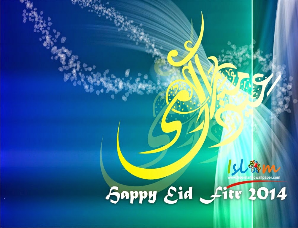 Kartu ucapan Hari raya Idul fitri 2014 1435 h wallpapers