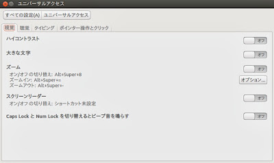 4 ubuntu1304 4 ubuntu1304 kledgeb voltagebd Images