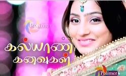 25-05-2015  Kalyana kanavugal