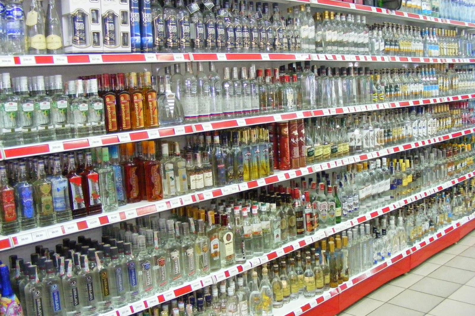 Onde comprar bebidas em Miami e Orlando | Walmart