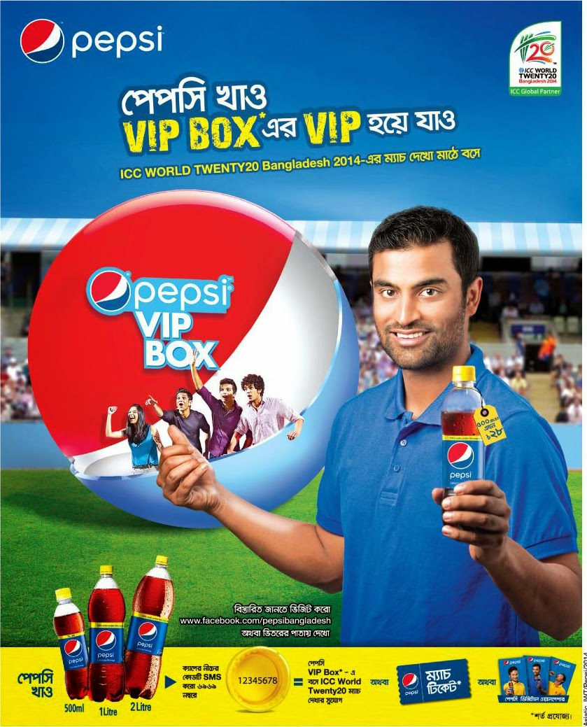 history of pepsi in bangladesh Bangladesh can boast of a wide range of shutki soft drinks, such as royal cola, coca-cola, pepsi, fanta, 7-up, mirinda history: culture: places.