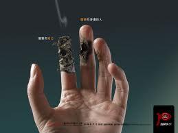 நீங்களே உங்கள் ஆயுளை குறைக்கலாமா? NO+SMOKING+ARM+8