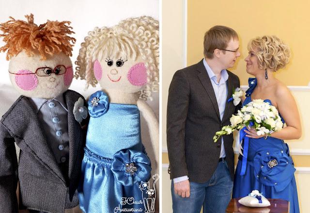 Паша и Алена. Куклы и Люди