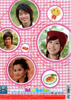 Nụ Cười Tình Yêu – Smile Pasta 2006