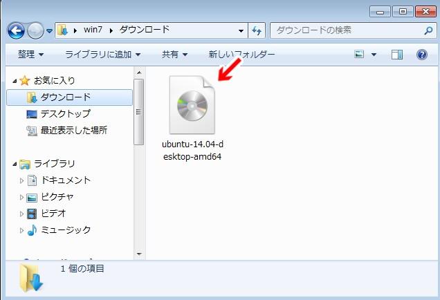 XPの再起動CDの作り方を教えてください -再起動フ …
