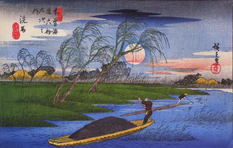 31e station : Seba. Hiroshige, Les Soixante-neuf Stations du Kiso Kaidō,