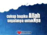 اصدق حب هوحب الخالق
