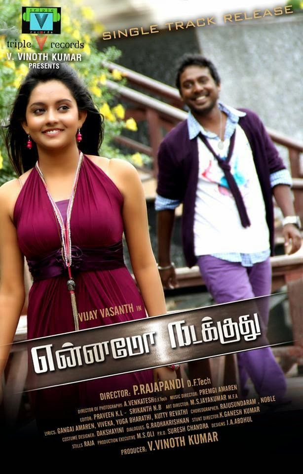 Watch Ennamo Nadakkudhu (2014) Tamil Movie Watch Online Free Download
