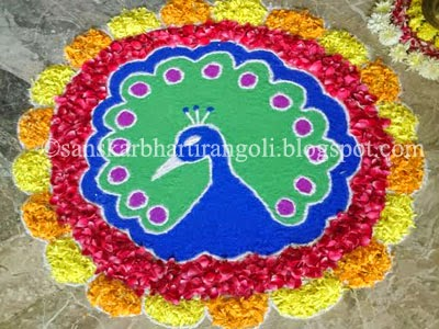 Simple Peacock Rangoli Design - Sanskar Bharti Rangoli