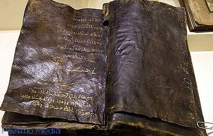 injil barnabas asli