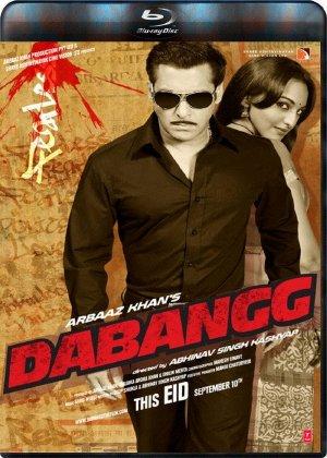 Siêu Cảnh Sát Vietsub - Dabangg (2010) Vietsub