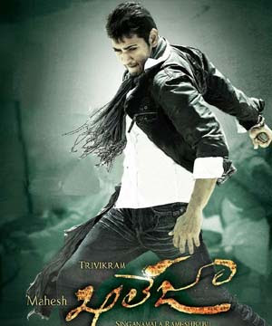 Khaleja 2010 Hindi Movie Watch Online
