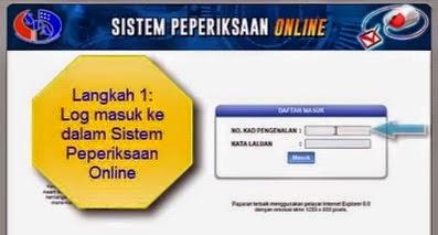 Panduan Info Kerjaya Sistem Peperiksaan Perkhidmatan Awam Online