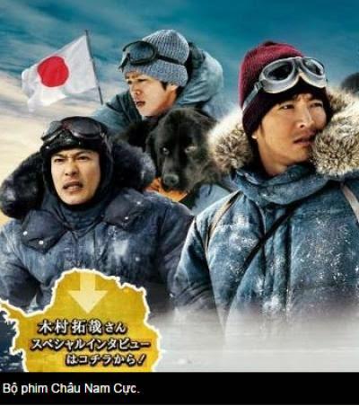 Châu Nam Cực tập 14