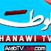 "قناة ""الوطن غناوي"" بث مباشر  Al Watan Ghanawi TV HD LIVE"