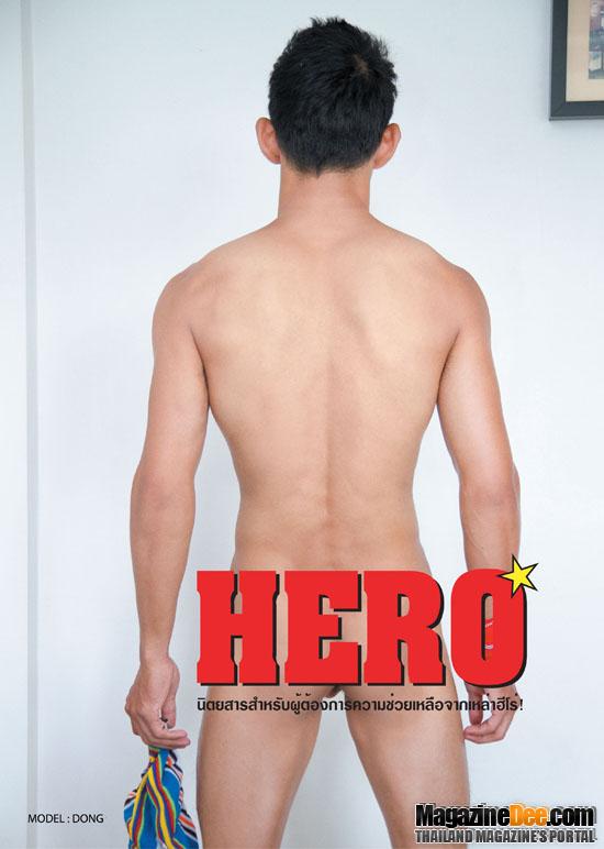 HERO023 007 Hero   Thai Magazine Naked Asian Cock