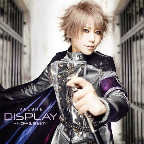 [Album] VALSHE – DISPLAY -Now & Best- (2015.09.23/MP3/RAR)