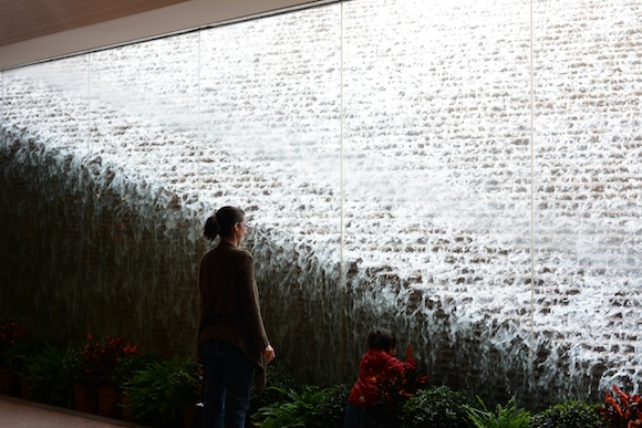 Cascade Waterfall, National Gallery of Art Concourse