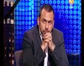 برنامج الساده المحترمون - يوسف الحسينى  السبت 25-10-2014