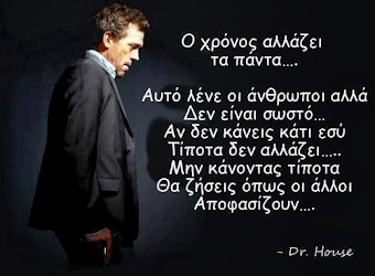 DR. HOUSE: ABOUT TIME & ACTION