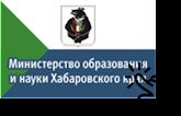 МИНОБР ХК