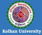 kolhan-university-result-2016-part-1-2-3-exam