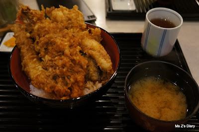 Kyoto Japan Must Eat Food - Tendon