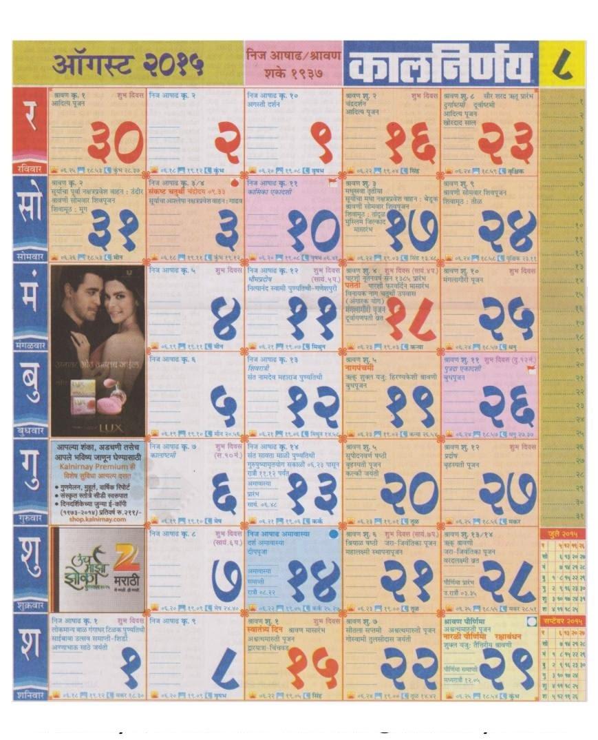 Date panchang online