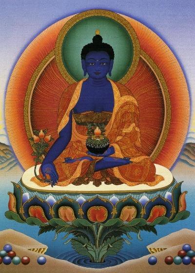 BHAISAJYAGURU