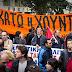 """Ο καπιταλισμός δεν είναι """"Ελληνικός ηλίθιε Γερμανέ"""""""