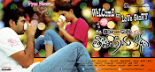 Boy Meets Girl Tholiprema katha movie wallpapers-thumbnail-15