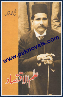 Ilm ul Iqtesaad by Sheikh Muhammad Iqbal