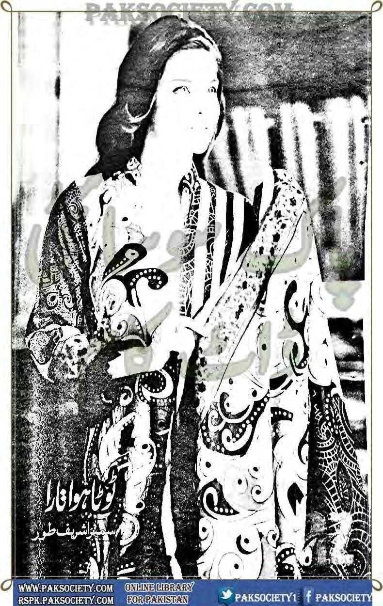 Toota hua tara Episode 25 by Sumera Shareef Toor pdf