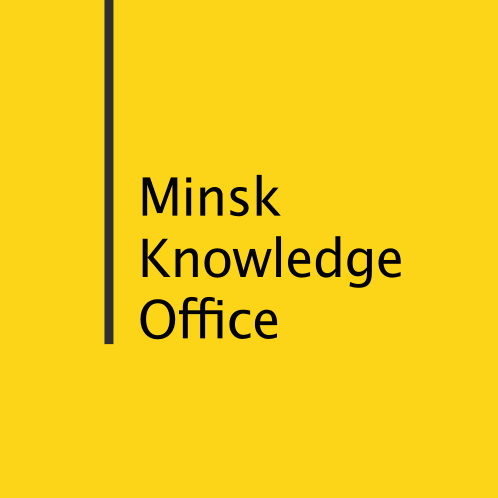 Minsk Knowledge Office