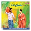 Navamanmadhudu Top Album