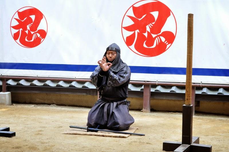 Iga-ryu Ninja Museum