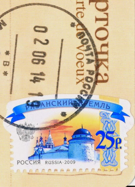 stamp, russia